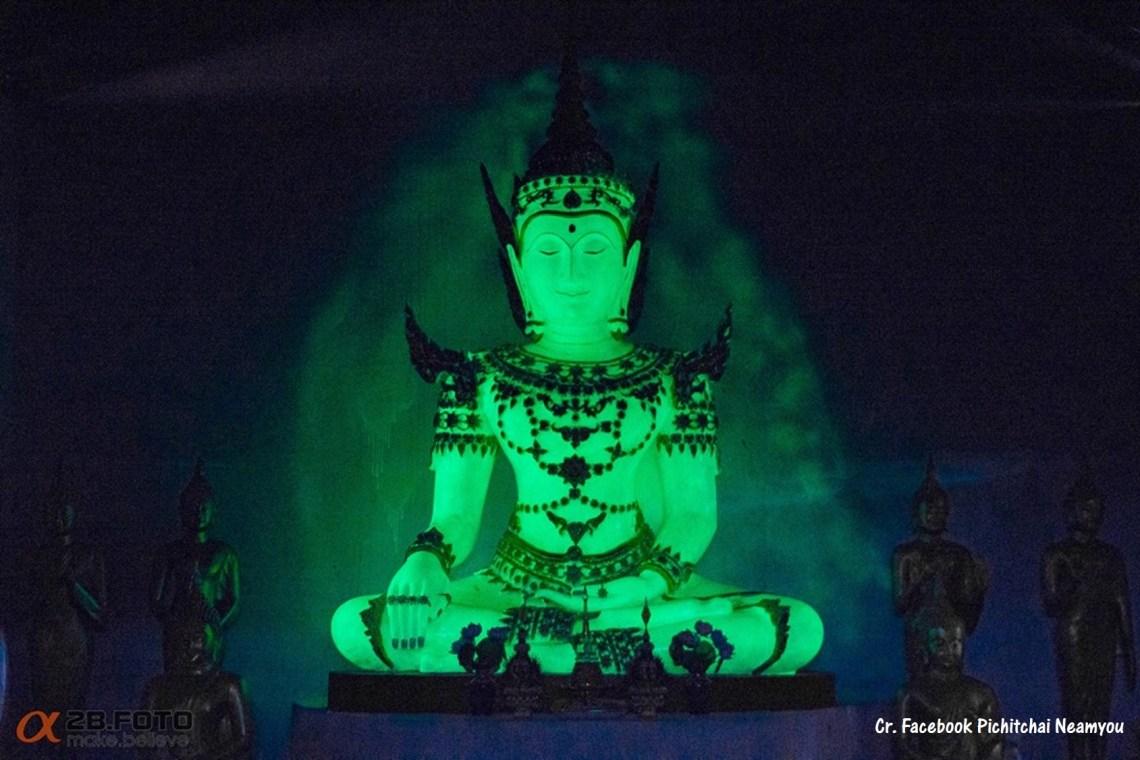 สำนักสงฆ์พระธาตุอรัญวาส (Pra That Arunvas Monk Camp)