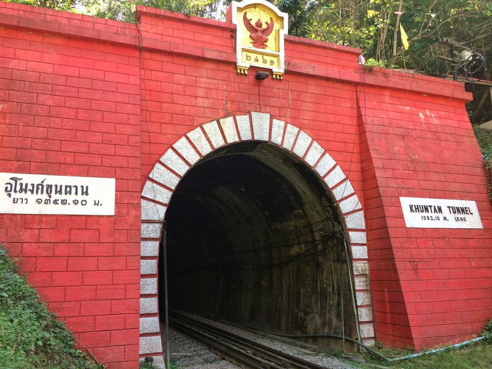 อุโมงค์ขุนตาล (Khun Tarn Tunnel)