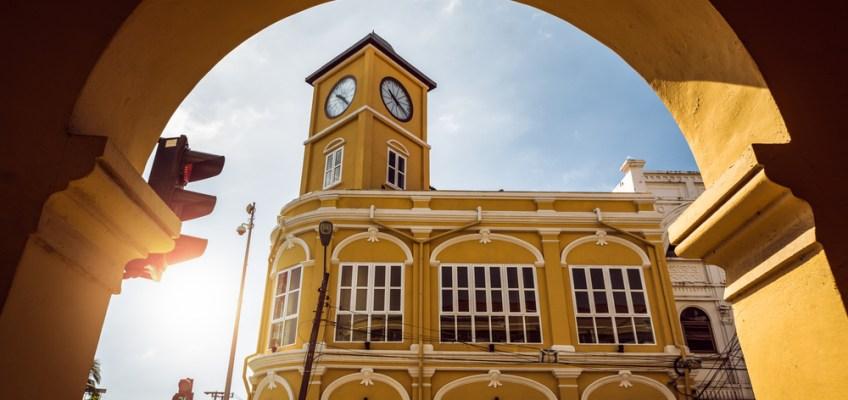 Old Town 1 (ย่านเมืองเก่า 1)