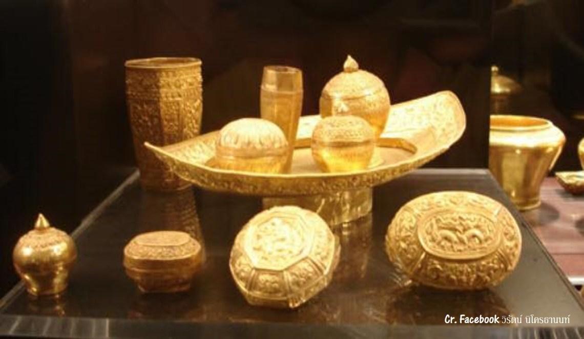 พิพิธภัณฑ์เจ้าสามพระยา (Chao Sam Phraya National Museum)