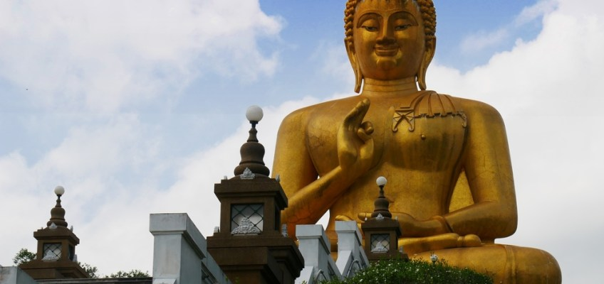 Wat Khao Kong (วัดเขากง)