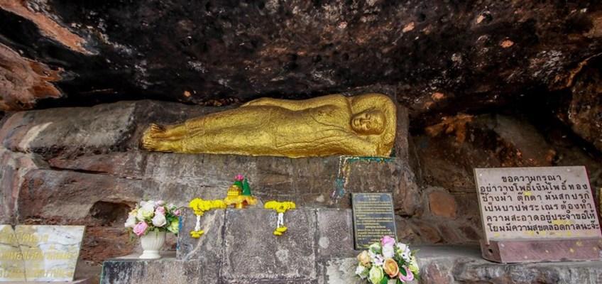 วัดพุทธนิมิตร (Wat Buddha Nimit)