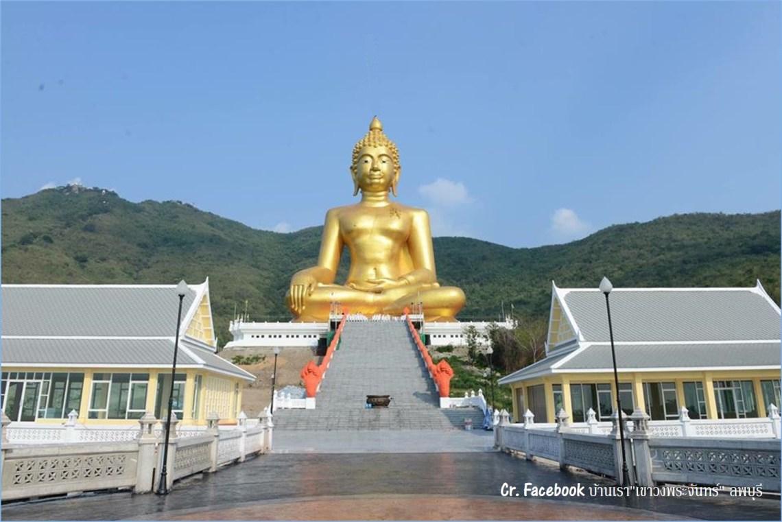 Khao Wong Phra Chan