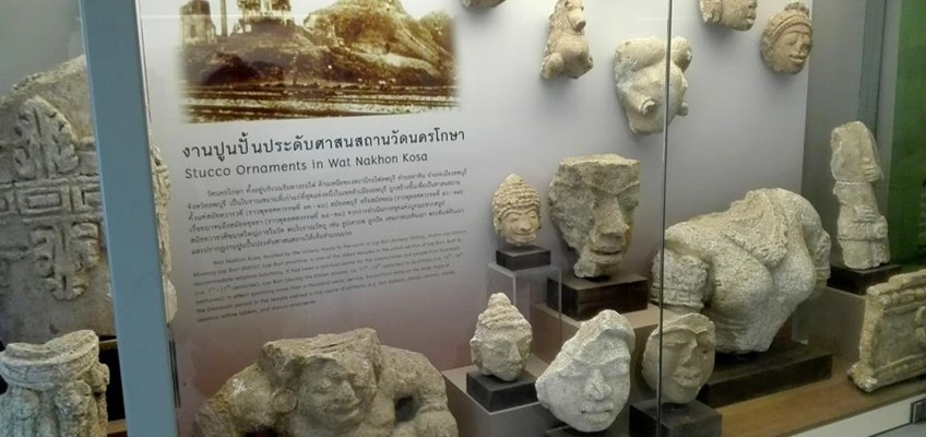 King's Narai National Museum (พิพิธภัณฑสถานแห่งชาติพระนารายณ์)