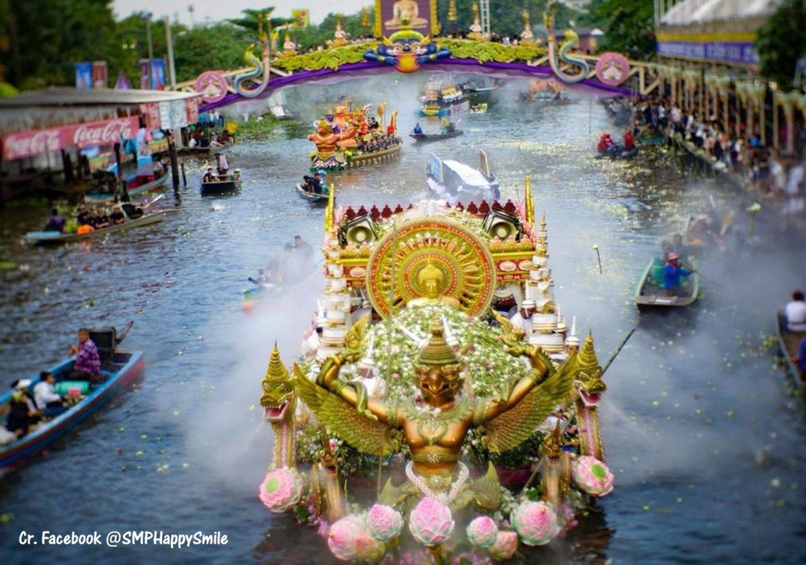Lotus Receiving Tradition (ประเพณีรับบัว)