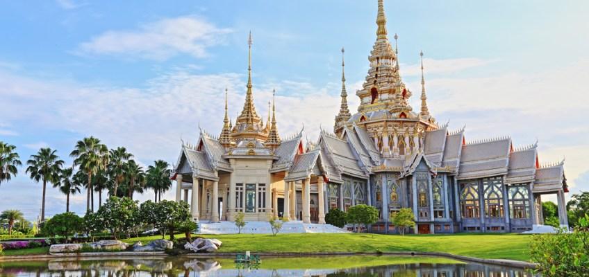 Nakhon Ratchasima Pic (รูปจังหวัดนครราชสีมา)