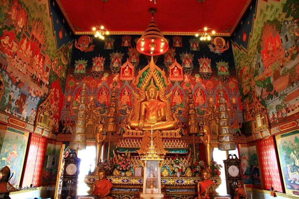 Wat Chong Lom (วัดช่องลม)