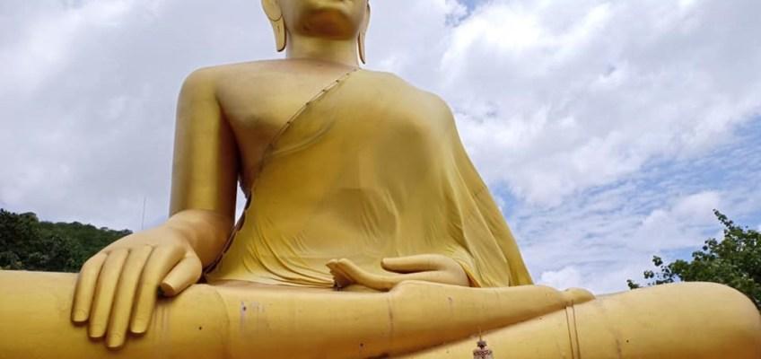 Wat Khao Plong, Chainat