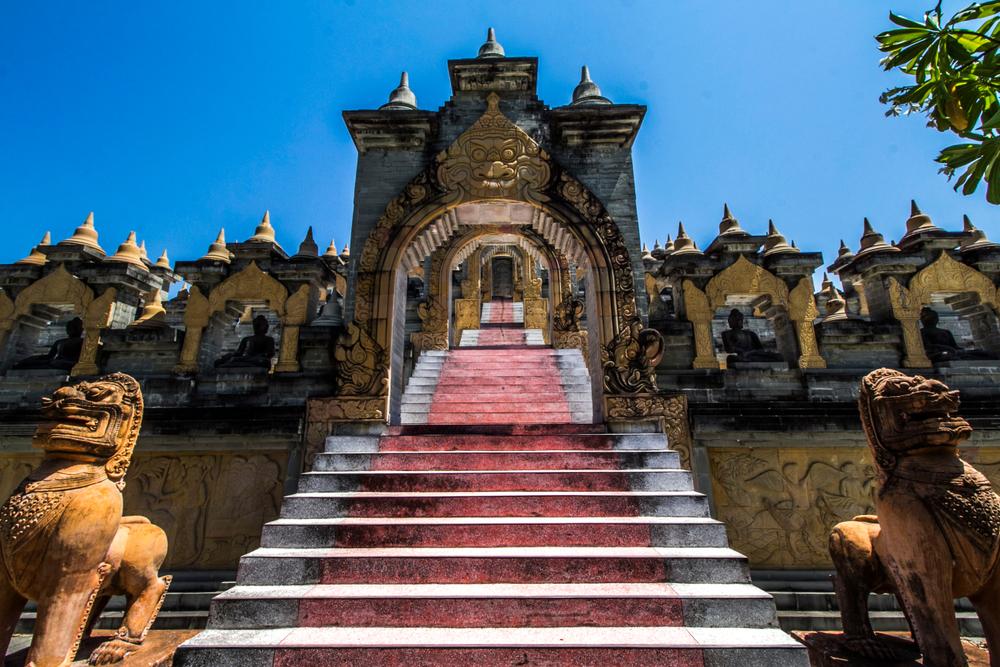 Wat Pa Kung (วัดป่ากุง)