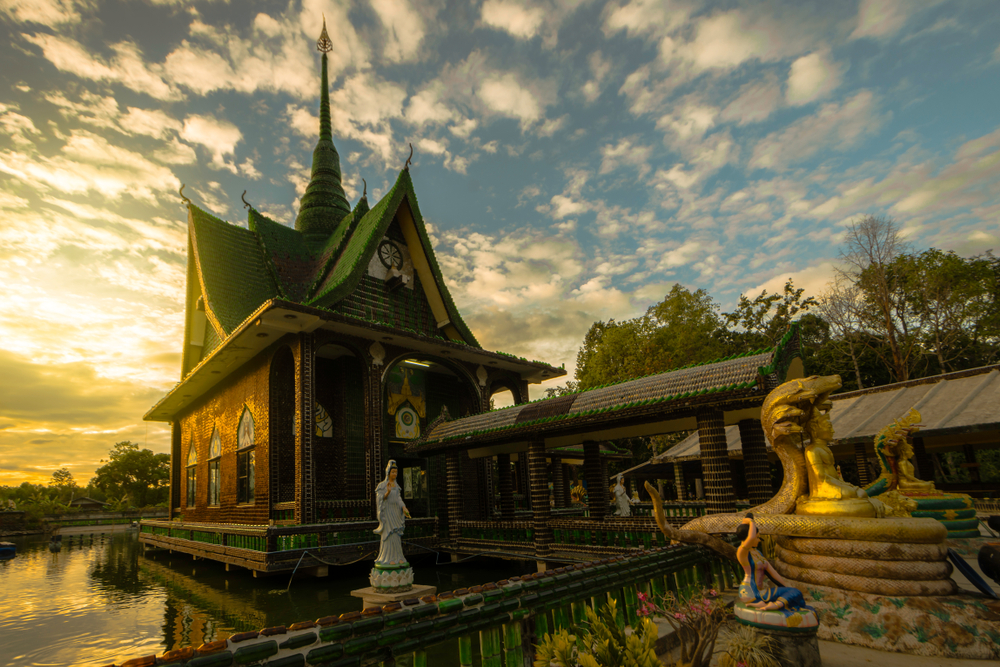 Wat Pa Maha Chedi (วัดป่ามหาเจดีย์)