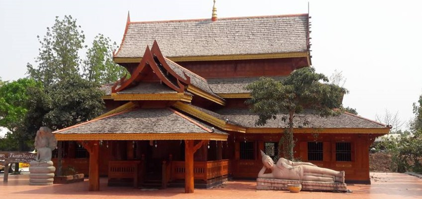 Wat Pa Wang Nam Yen (วัดป่าวังน้ำเย็น)