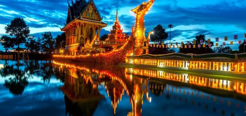 Wat Phra That Suphannahong (วัดพระธาตุสุพรรณหงส์)