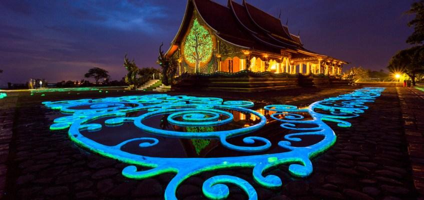 Wat Sirindhorn Wararam Phu Prao (วัดสิรินธรวรารามภูพร้าว)