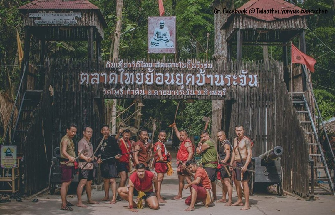 vintage market of Bang Rachan (ตลาดไทยย้อนยุคบ้านระจัน)