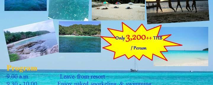 Naturist Beach & Island Speed Boat Trip: Peace Blue Naturist