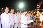 PM Yingluck speech for Her Majesty Queen