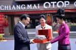 China Thailand gifts