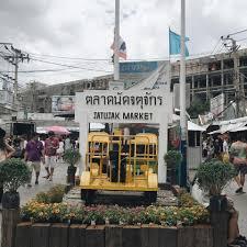 jatujakmarket