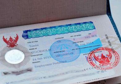 Нужна ли виза в Таиланд?