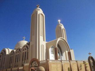 Христианская коптская церковь