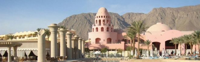 Отель «Sofitel Taba Heights»