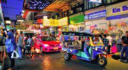 Пратунам Бангкок