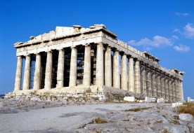 Храму Артемиды - Турция