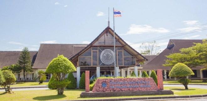 Музей Таланг на Пхукете