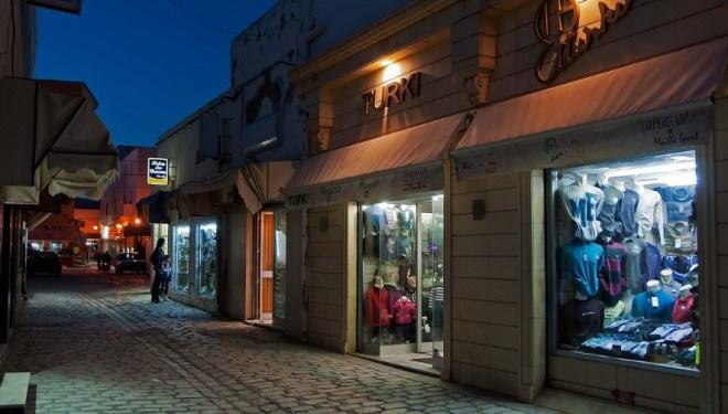 магазины Туниса