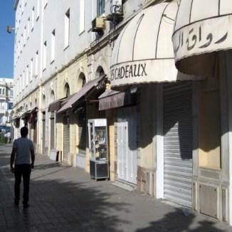 авеню Хабиба Бургибы - Тунис