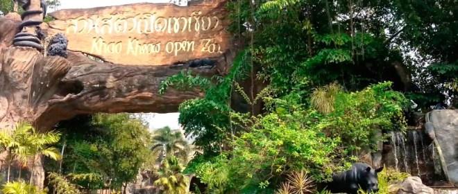 Зоопарк Кхао-Кхео в Паттайе