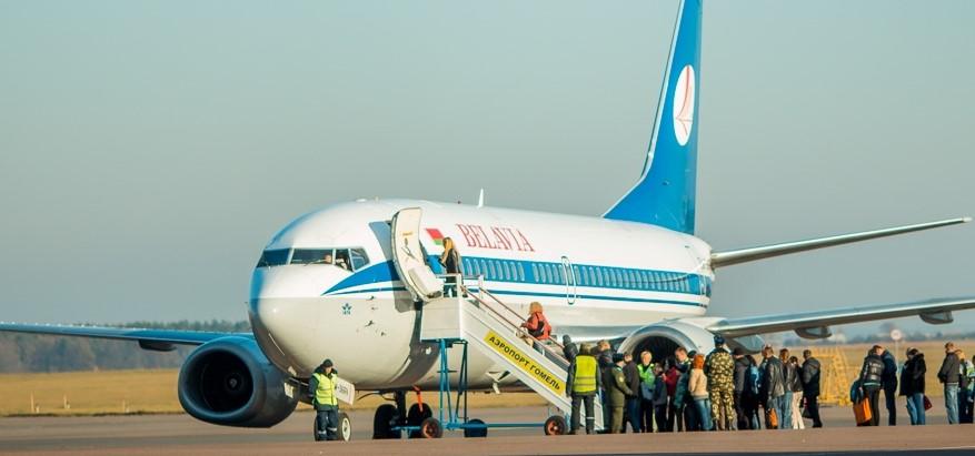 Цена билета на самолет чартер купить билет на самолет астана екатеринбург туда и обратно