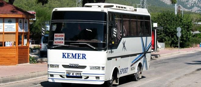 Городское сообщение Кемера