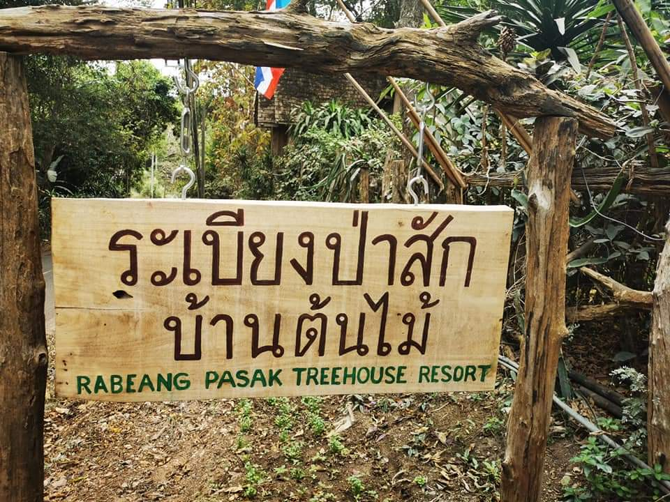 Treehouse in Mae Taeng