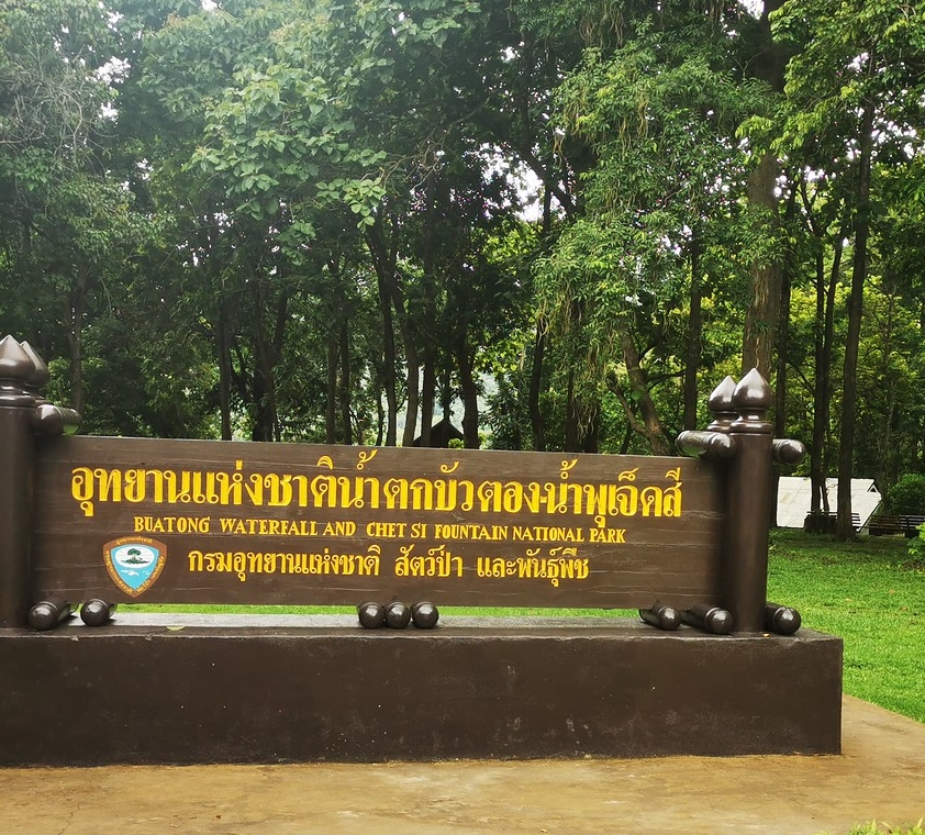 Park sign sticky waterfall in Chiang Mai