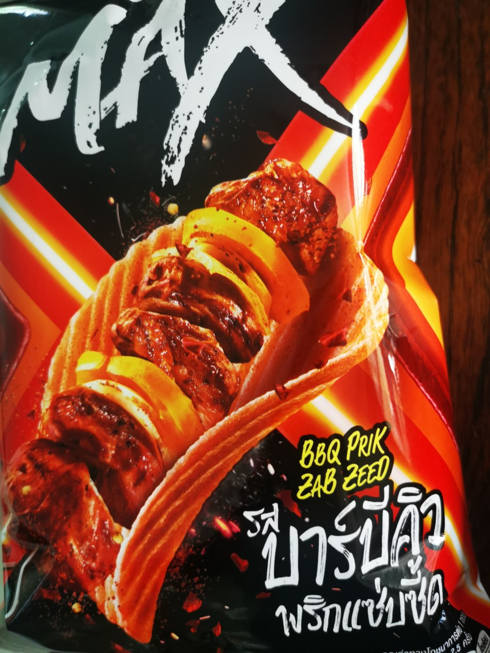 Max Lay's Chips with spicy flavour
