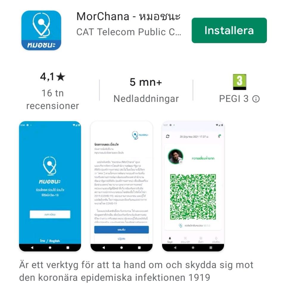 MorChana App Screenshot