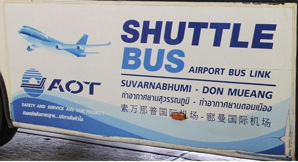 Airport Shuttle Buses In Bangkok Thailand Travel Base