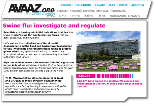 การเข้าชื่อออนไลน์ผ่านเว็บไซต์ Avaaz.org