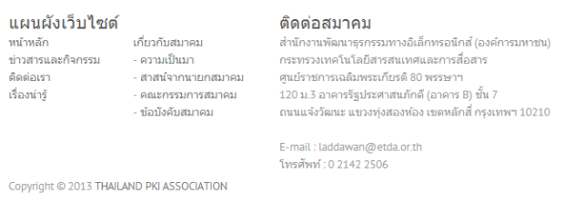 thailandpki-contact