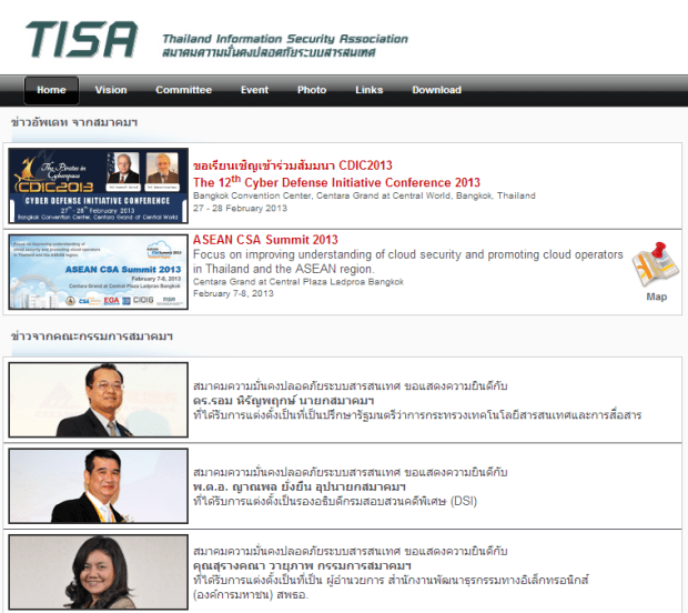 Thailand Information Security Association website home