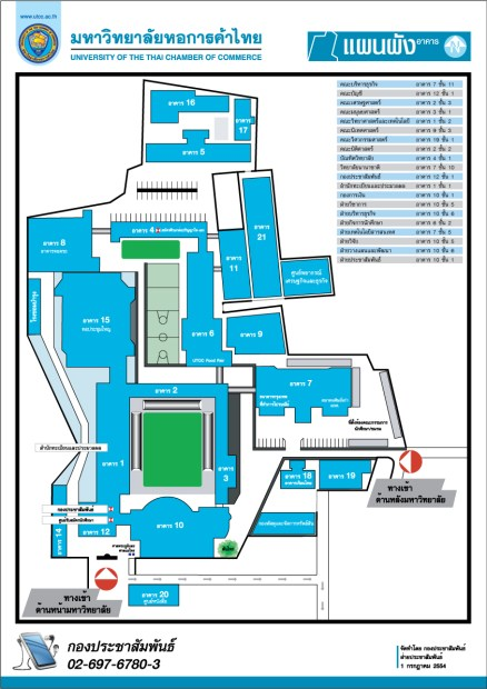 UTCC campus map