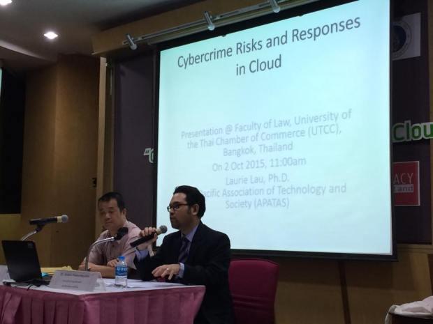 ดร.ลอรี เหลา (Laurie Lau) ประธานสมาคมเทคโนโลยีและสังคมแห่งเอเชียแปซิฟิก (Asia Pacific Association of Technology and Society - APATAS)
