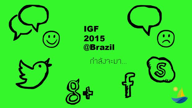 igf-brazil-2
