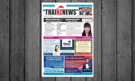 THAINZ 1 April 2016