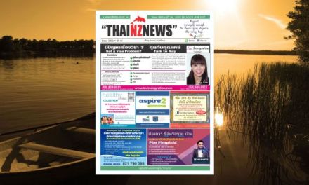 THAINZ NEWS 1 JUNE 2017