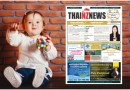 THAINZ 1 MARCH 2019
