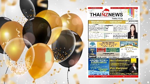 THAI NZ 1 JANUARY 2020