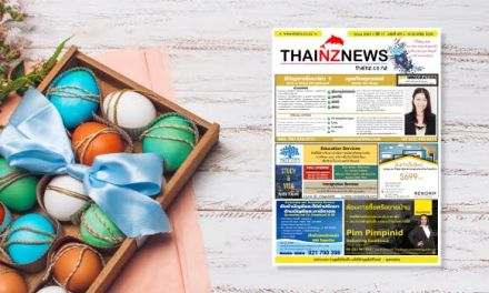 thai nz 16 april 2020
