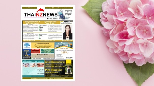 THAI NZ 16 OCTOBER 2020